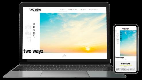 広告代理店企業サイト製作